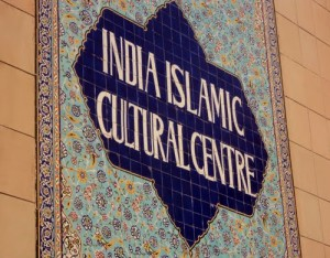 India islamic cultural centre mosaic